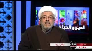 الشيخ محمد كنعان - المهدي العباسي يسال الإمام موسى الكاظم عليه السلام عن تحريم الخمر في القرأن