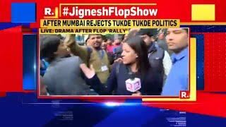 Jignesh mewani's supporters misbehaving with republic's lady reporter shivani gupta