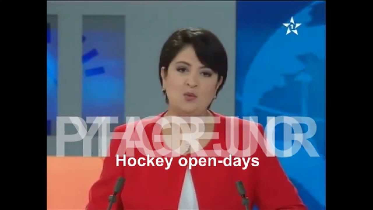 Hockey Open-Days ( Sur la télé Al Oula )