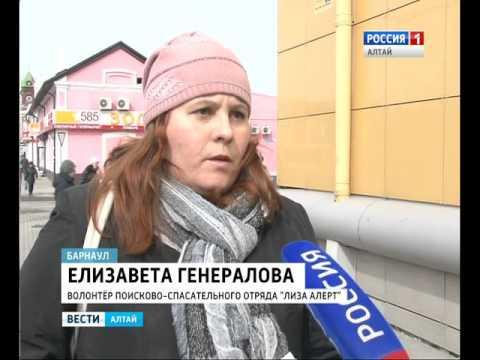 Поиски пропавшей два года назад Ксении Боковой продолжаются