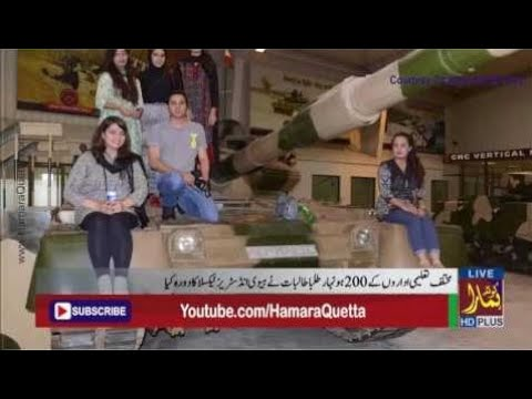 #New  Student Group Visits Heavy Industry texilla Pak army