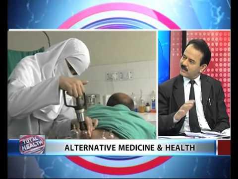 TOTAL HEALTH: Alternative Medicine and Health | 06 MAR 2016