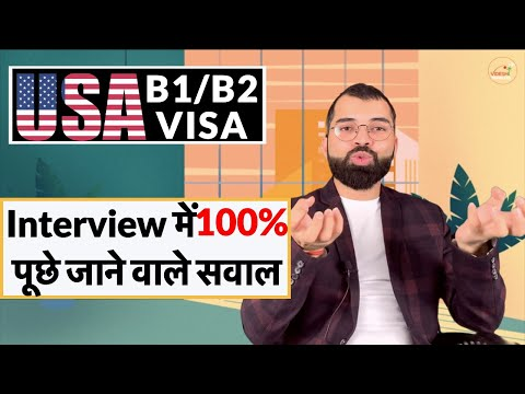 Most Asked B1/B2 US Visa Interview Questions In 2020