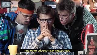 РУССКИЕ ХАКЕРЫ обратились ко всему миру круче чем Фрэнк Ундервуд | Russian Hackers Life 18+