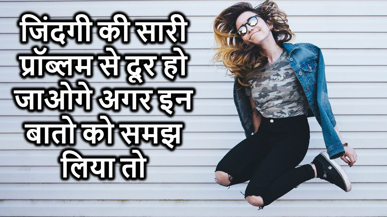 871 Mb Heart Touching Thoughts In Hindi Shayari In Hindi