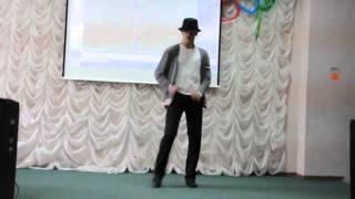 Майкл Джексон - Лунная походка Billi Jean