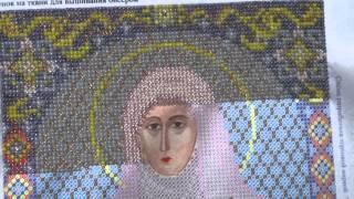 Вышиваю икону Елизавета.