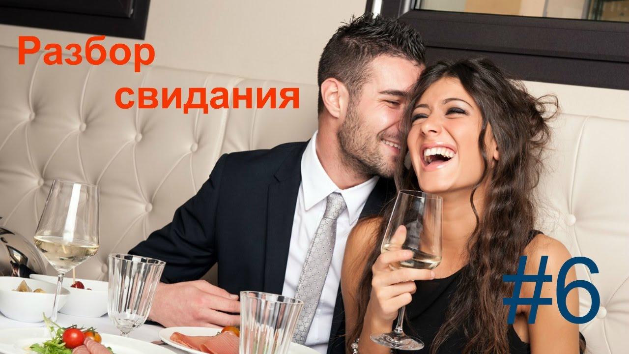 о чем говорить с девушкой на первом знакомстве