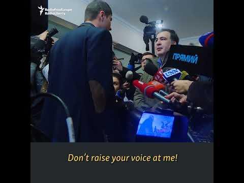 Saakashvili Refuses Questioning At Prosecutor's Office