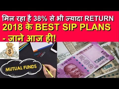 5 best sip plans for 2018 top 5 mutual funds in india for Best sip plans