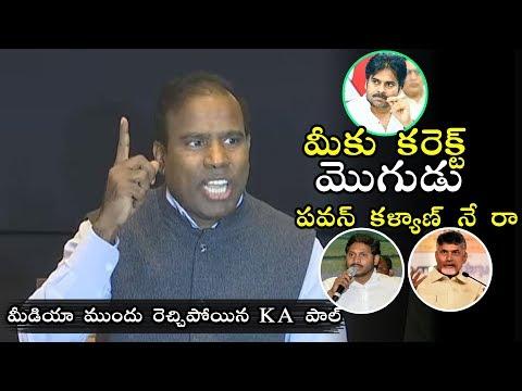 FULL VIDEO: KA Paul Praises Pawan Kalyan & Fires on YS Jagan and AP CM Chandrababu | Political Qube