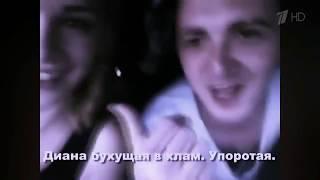 Диана Шурыгина  ВОТ ОН ДЕТЕКТОР ЛЖЫ! НО МНЕ ВСЁ РАВНО!