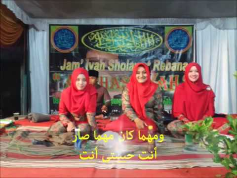Zaujati - JSR AL-HASBIYAH