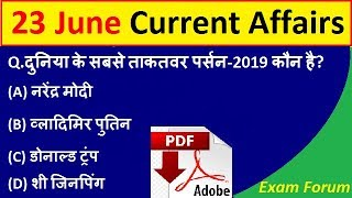Download 23 June 2019 Current Affairs, June 2019 Daily Current Affairs in Hindi, RRB NTPC,Group D, SSC CHSL Mp3 and Videos