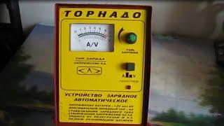 ТОРНАДО ЗУ АКБ 12 В зарядний пристрій, акумуляторна батарея автомобіль