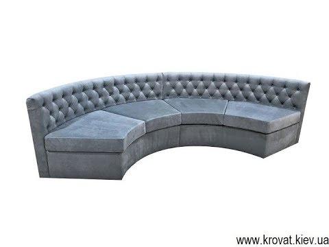 Полукруглый диван в эркер на заказ