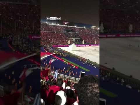 تفاعل الجماهير خلال حفل افتتاح بطولة #كأس_أمم_أفريقيا  - 21:53-2019 / 6 / 21