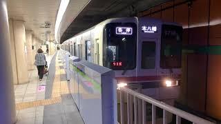 京王9000系9036F各停本八幡行き浜町駅発車