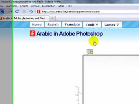 write arabic photoshop cs3