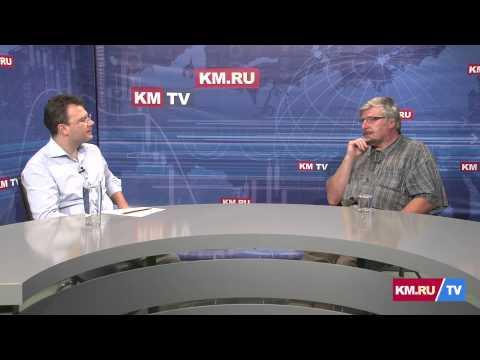 Профессор Савельев - «Киев захватили пещерные люди в галстуках»