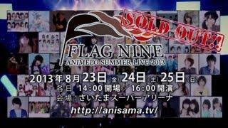 ナレーション:三石琴乃 DATE:2013 AUG 23rd(Fri),24th(Sat),25th(Sun)...