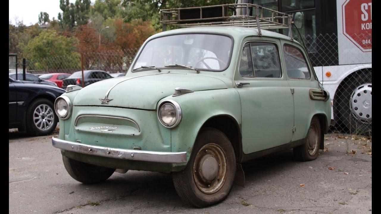 Автомобили заз 965 новые и с пробегом в беларуси частные объявления о продаже автомобилей заз 965. Купить или продать автомобиль заз 965.