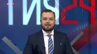 Новостной выпуск в 15:00 от 30.11.20 года. Информационная программа «Якутия 24»