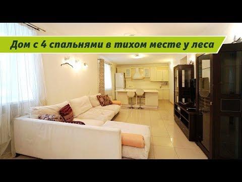Хороший кирпичный дом у леса в поселке Верховье на Киевском шоссе, Новая Москва