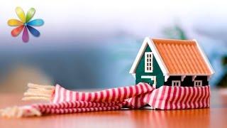 Как сохранить тепло в доме? – Все буде добре. Выпуск 702 от 10.11.15(, 2015-11-10T17:31:37.000Z)