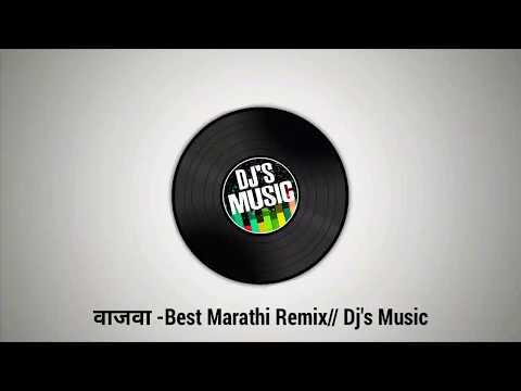वाजवा - Best Marathi REMIX-Dj Mahesh // Djs Music
