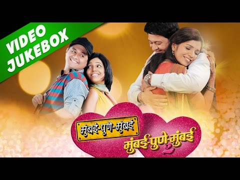 Mumbai Pune Mumbai 1 & 2 Full Video Songs | Hit Marathi Songs Jukebox | Swapnil Joshi, Mukta Barve