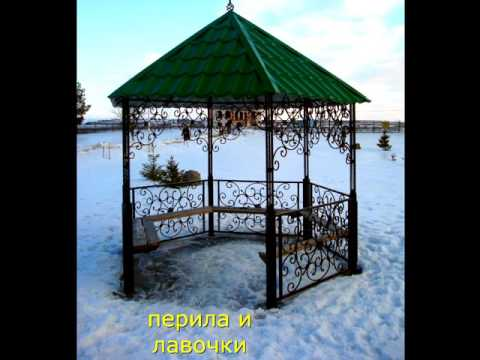 Дачная беседка из металла купить в Днепропетровске, альтанка для дачи в Днепре