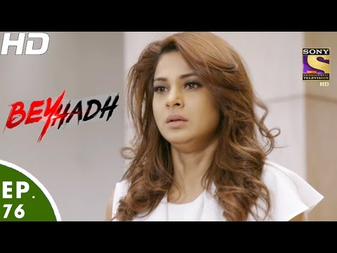Thumbnail: Beyhadh - बेहद - Episode 76 - 24th January, 2017