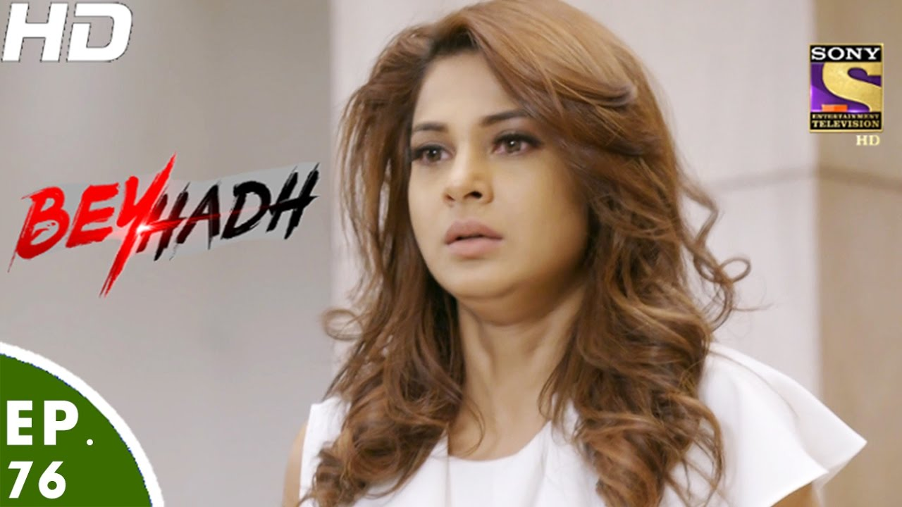 Image result for beyhadh episode 76