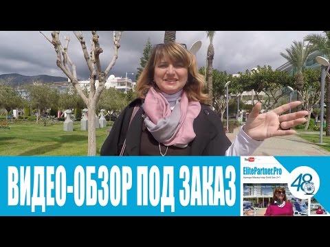 пляж клеопатры алания квартира на берегу моря Elena Moskalova