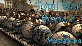 видео Как сделать, что бы Total war Rome 2 не тормозил.