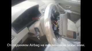 Снятие руля и  подушки Airbag на Volvo XC 90.