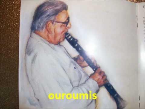 To Xorio Mas 5  ΣΥΓΚΡΟΤΗΜΑ ΑΦΟΙ  ΟΥΡΟΥΜΗ  καρσιλαμάς