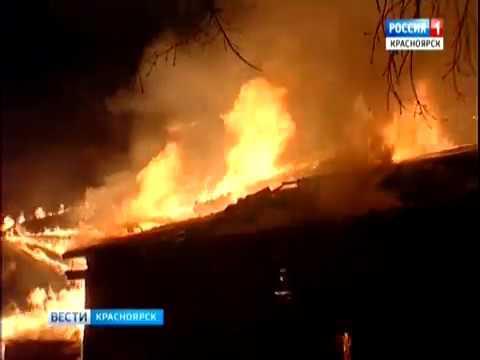 В Ужуре в ночном пожаре погибли 4 человека