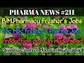 PHARMA NEWS #211 | Optimus Neuland Sai Virchow Pharma Jobs For Freshers & Experience || Pharma Guide