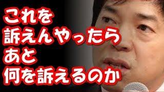 18日放送の『特盛!よしもと 今田・八光のおしゃべりジャングル』(読売...
