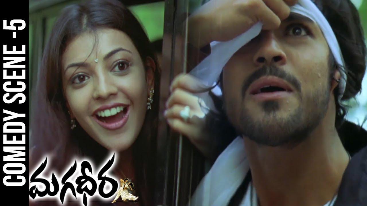Download Ram Charan Teases Kajal Aggarwal | Magadheera Comedy Scenes | Geetha Arts