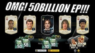 WOW!!! 50 BILLION FROM AUGUST SERIAL PRODUCT - FIFA ONLINE 3 강화성공! เปิดแพค!