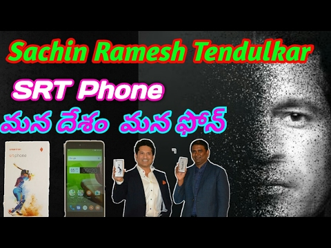 Smartron SRT Phone ! Specifications Review ! In Telugu ! By CAB