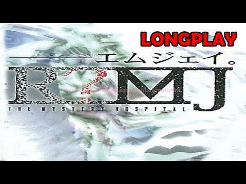 R?MJ: The Mystery Hospital 1997 Sega Saturn Longplay [HD]