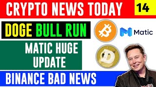 Cryptocurrency News Today | Dogecoin Price Prediction | Matic News Today