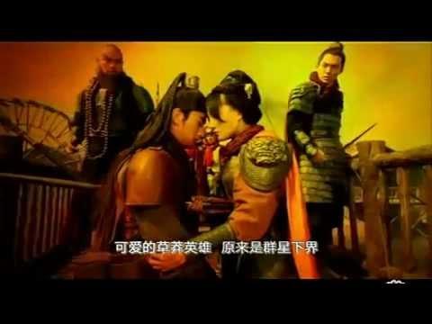 矮脚虎 与 一丈青 (新版水浒)   by Puriu ruyu