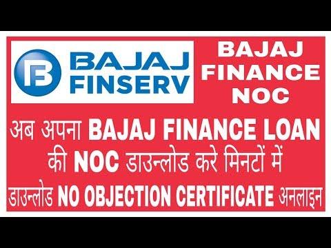 Download Bajaj Finance NOC Online    Bajaj Finance No Objection