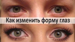 Трюк: Как сделать глаза больше | Как скрыть нависание века(В прошлом видео многие из вас влюбились в этот макияж. И не удивительно, так как в нем я пользовалась трюком,..., 2015-11-18T08:00:01.000Z)