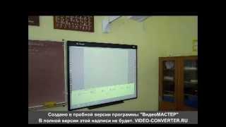 Копия видео Работа с микроскопом на уроке окружающего мира